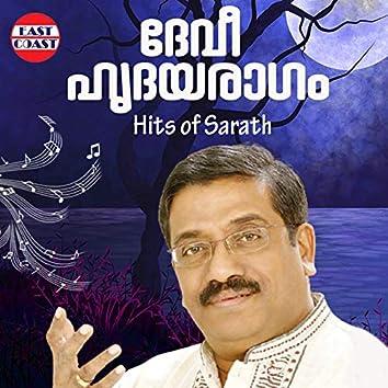 Devi Hrudayaragam, Hits Of Sarath