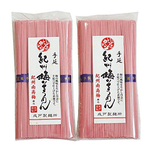 ふみこ農園 そうめん 紀州 梅そうめん 500g(250g×2袋)プチギフト 手延べ素麺