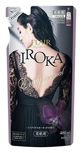 フレアフレグランス 柔軟剤 IROKA(イロカ) Envy Sensual(エンヴィ センシュアル) 詰め替え 480ml