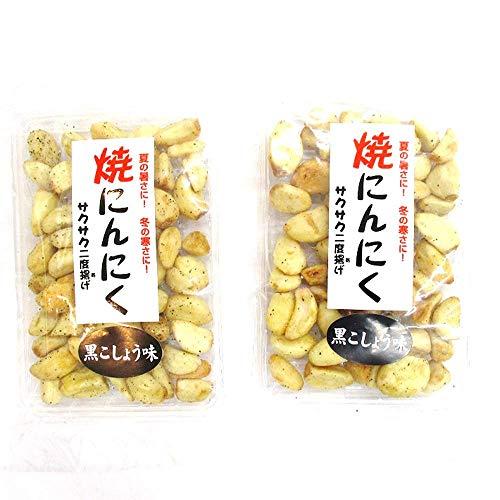 焼にんにく 黒コショウ味 サクサク二度揚げ 160g(80g×2袋)