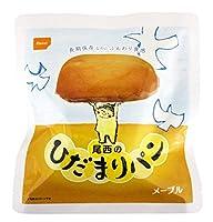 尾西食品 ひだまりパン メープル味 6個セット 長期保存3年 定番メープル味の保存パン