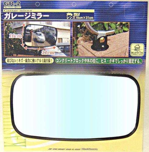 Kashimura [ カシムラ ] ガレージミラー 角型 [ 品番 ] GR2