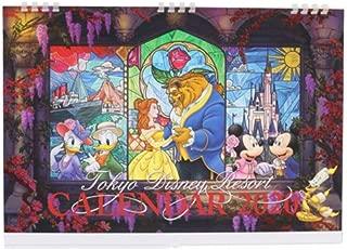 ミッキー&フレンズ 壁掛けカレンダー 2020年 ディズニー グッズ お土産【東京ディズニーリゾート限定】