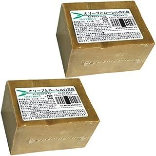 オリーブとローレルの石鹸(ノーマル)2個セット [並行輸入品]