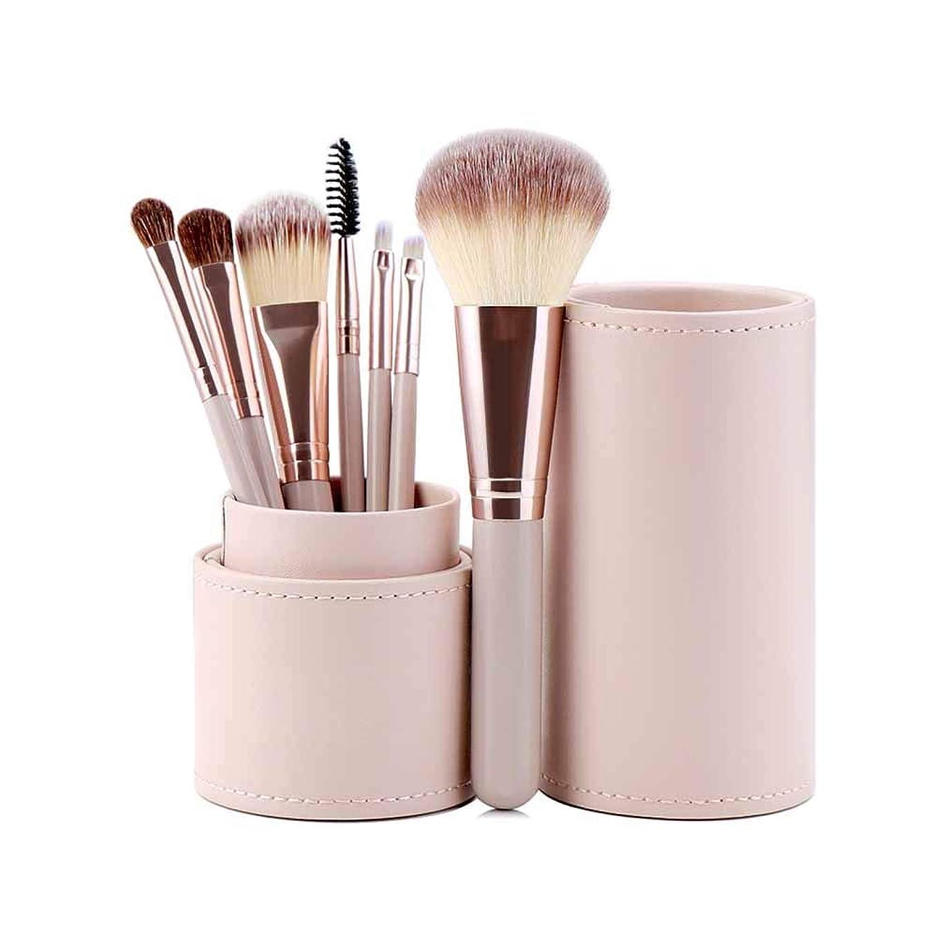 ばかげているオーガニック戦術Gaoxingbianlidian001 化粧ブラシ、7化粧ブラシセット、初心者用プロメイクアップキット、ブラシチューブ付き、持ち運びが簡単,便利な化粧 (Color : Pink)