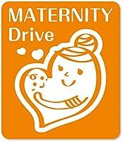 imoninn マタニティステッカー 【マグネットタイプ】 C:MATERNITY Drive (オレンジ色)