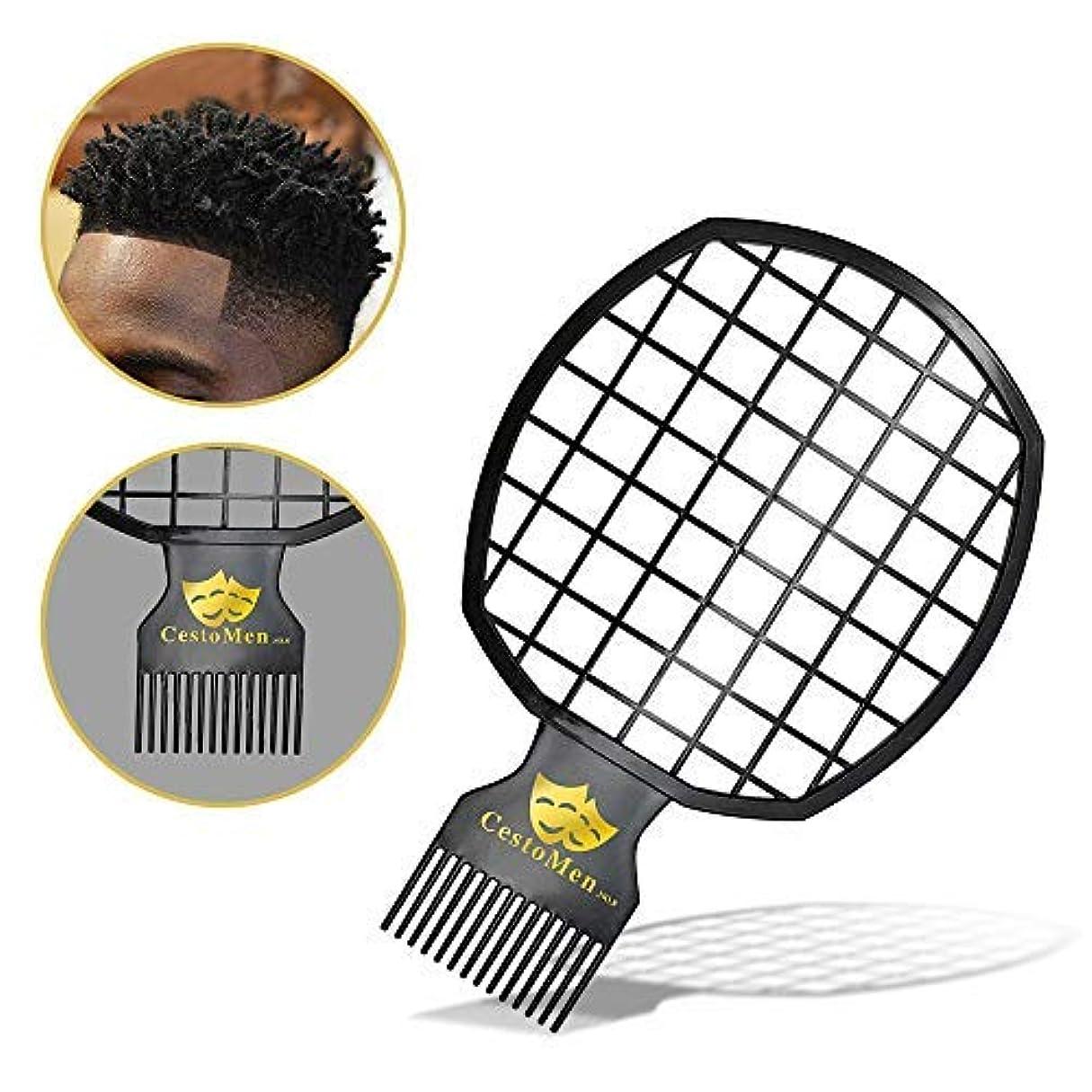 五クリーナーヘルシーMagic Twist Hair Coils Comb Tool, Afro Pick Hair Curl Sponge Brush (Black) [並行輸入品]