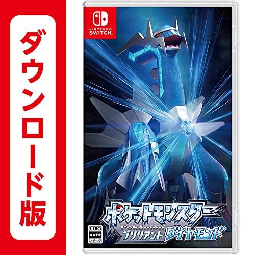 ポケットモンスター ブリリアントダイヤモンド - Switch|オンラインコード版