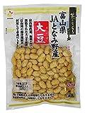 菜ごころ 富山県JAとなみ野産大豆 120g