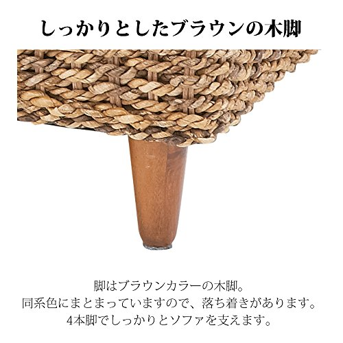 AZUMAYA2人掛けソファ(幅120cm布)クラールNRS-412