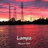 Lampa (feat. Maksim Kochemarov)