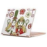 Surface Laptop Go 専用 スキンシール サーフェス ラップトップ ゴー ステッカー カバー ケース フィルム アクセサリー 保護 012867 ひな祭り 和 節句