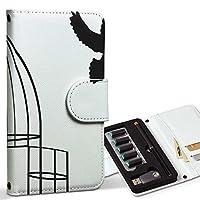 スマコレ ploom TECH プルームテック 専用 レザーケース 手帳型 タバコ ケース カバー 合皮 ケース カバー 収納 プルームケース デザイン 革 鳥 シンプル 白 黒 010046
