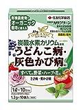 住友化学園芸 殺菌剤 家庭園芸用カリグリーン 1.2g×10