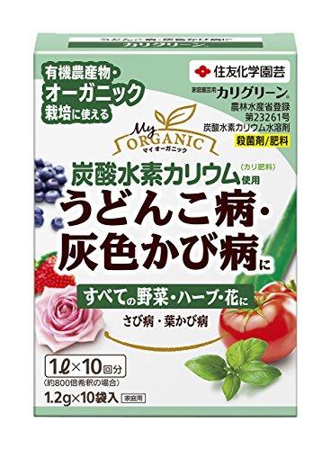 『住友化学園芸 殺菌剤 家庭園芸用カリグリーン 1.2g×10』のトップ画像