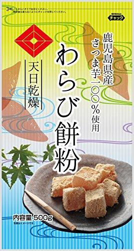 純国産 天日乾燥 赤菱印 わらび餅粉 500g (粉末)