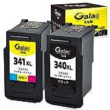 日本国内発送【Galac ink】キャノン Canon BC-340XL+BC-341XL 大容量 残量表示付 340XL+341XL(ブラック+カラー)2個セット【再生インク】BC 340+BC 341 大容量 【対応機種】PIXUS(TS5130・MG4230・MG4130・MG3630・MG3530・MG3230・MG3130・MG2130・MX523・MX513・TS5130S)