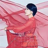 【Amazon.co.jp限定】神無-KANNA- (通常盤) (メガジャケ付)