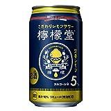 檸檬堂 定番レモン 350ml ×24缶 製品画像