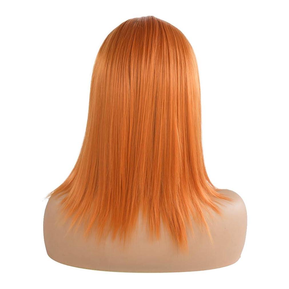 経度前文薬局ウィッグオレンジショートストレートヘアフロントレースファッションウィッグ18インチ