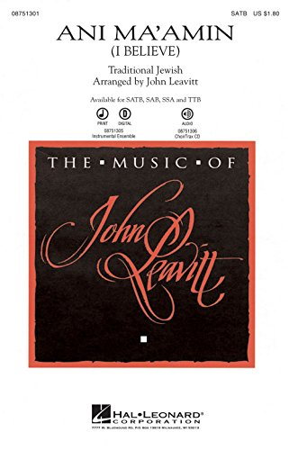 Hal Leonard Ani Ma'amin (I Believe) Instrumental Accompaniment Arranged by John Leavitt