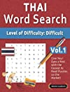 THAI WORD SEARCH - LEVEL OF DIFFICULTY: HARD - VOL.1 - DELTA CLASSICS - GIVE YOUR EYES A REST WITH THE EASIEST TO READ PUZZLES ON THE MARKET!