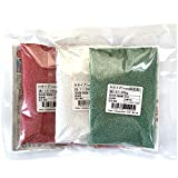 カラーサンド 各200g 緑・白・赤の3色セット 粗粒(1mm程度の粒) Nタイプ #日本製