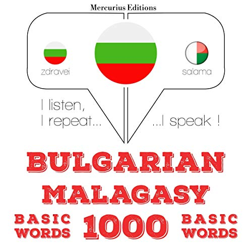 Bulgarian - Malagasy. 1000 basic words cover art