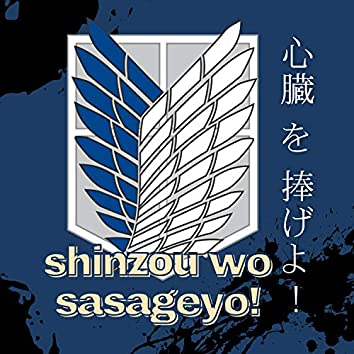 Shinzou wo Sasageyo! (Attack on Titan )
