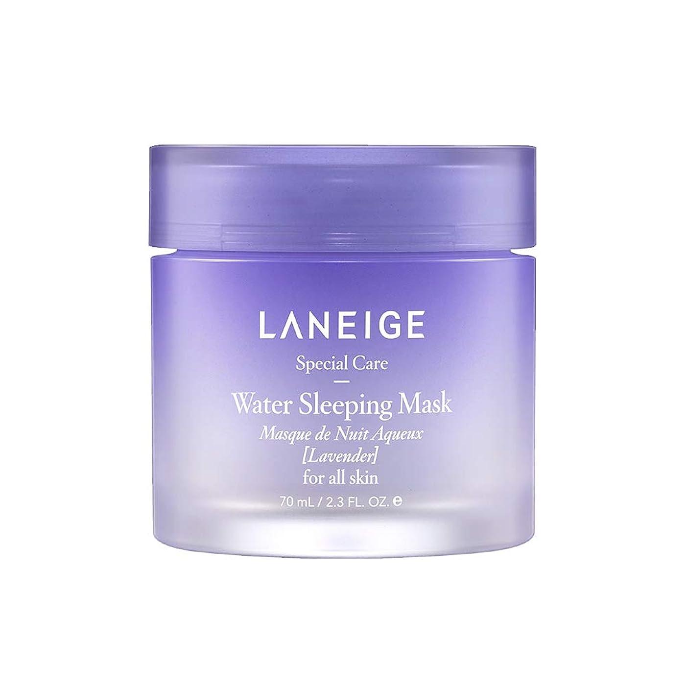 地区拡声器粗いWater Sleeping Mask [Lavender] 70ml/ウォーター スリーピング マスク [ラベンダー] 70ml