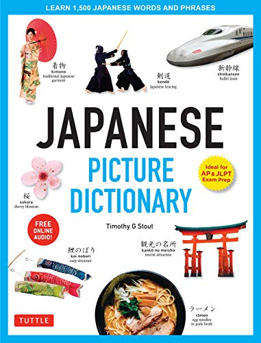Japanese Picture Dictionary: Learn 1,500 Japanese Words and Phrases (Ideal for Jlpt & AP Exam Prep; Includes Online Audio): Ideal for JLPT and AP Exam Prep; Includes Online Audio