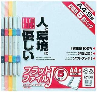 フラットファイルJ A4・S型 ミックス 5P FF-J805M [オフィス用品]