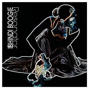 Bhindi Boogie 2016