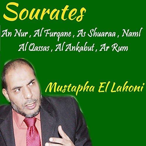 Mustapha El Lahoni