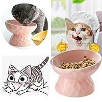 猫食器 陶器食 べやすい、ペット 猫 フード ボウル 角度 傾斜、猫 餌入れ えさ 皿 陶器、犬 (小型犬)にも (ブルー, 280 ml)