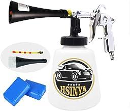HSINYA Car Detailing Kit Interior Air Gun Cleaning Tool Auto Detail Pressure Turbo Cleaning Gun for Upholstery Carpet Seat, Air Compressor Needed, 2 Car Clay Bars Bonus