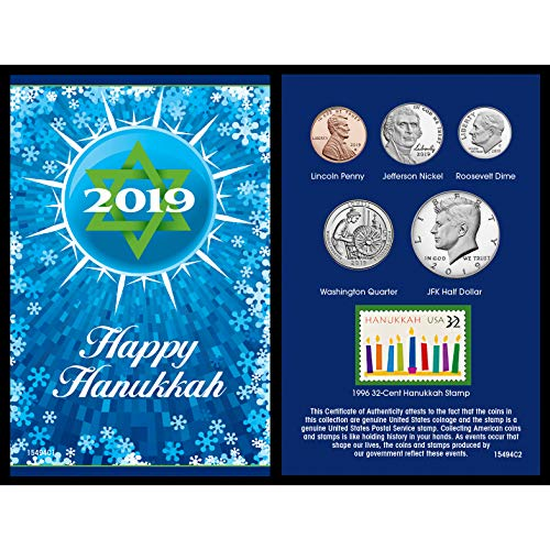 Hanukkah Greeting Stamp and Coin Set Decor | 32 Cent Hanukkah US Postage Stamp | Genuine Coins from 2019 | Holiday Keepsake | Certificate of Authenticity|