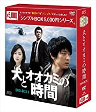 Time Between Dog and Wolf 1 [Import allemand]