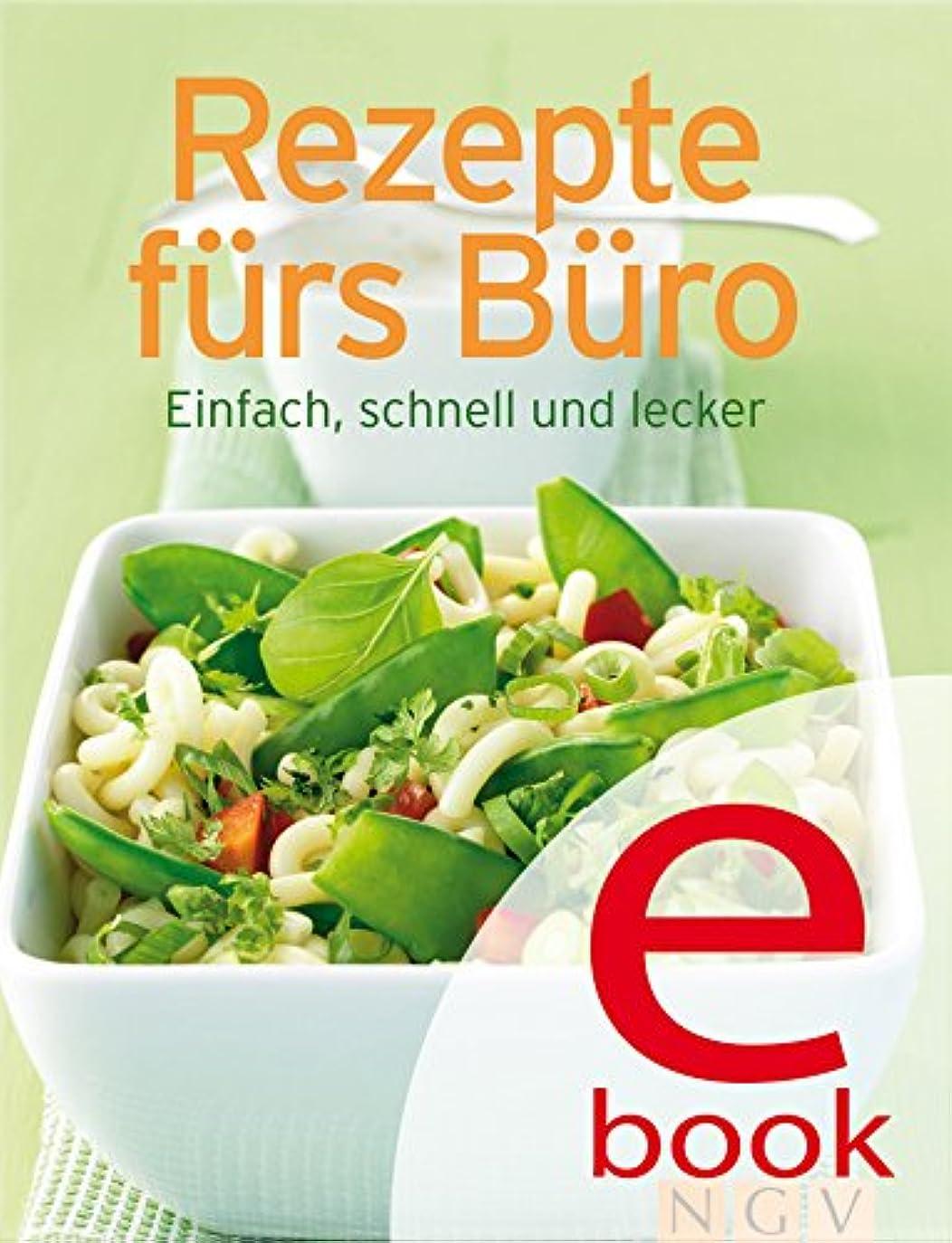 アシスタント近似パイプラインRezepte fürs Büro: Unsere 100 besten Rezepte in einem Kochbuch (German Edition)