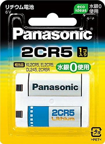Panasonic カメラ用リチウム電池6V [2CR-5W]