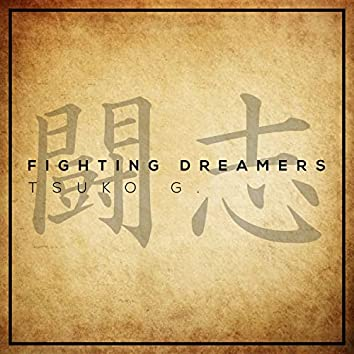 Fighting Dreamers (Go!!!)