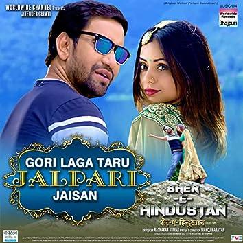 "Gori Laga Taru Jalpari Jaisan (From ""Sher - E - Hindustan"")"