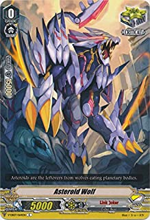 Cardfight!! Vanguard - Asteroid Wolf - V-EB07/064EN - C - V Extra Booster 07: My Heroic Evolution