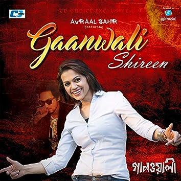 Gaanwali