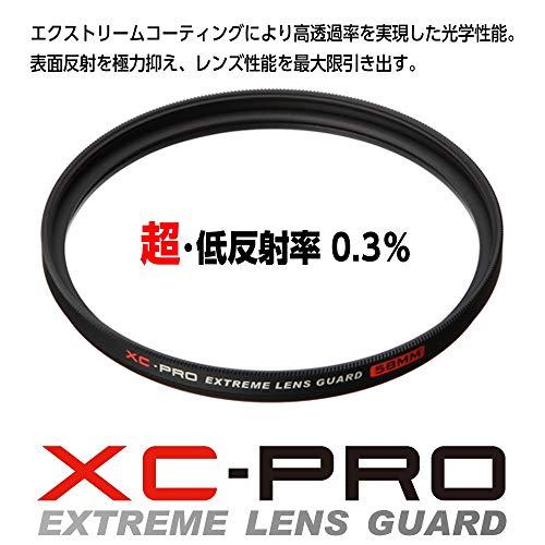 HAKUBA67mmレンズフィルターXC-PRO高透過率撥水防汚薄枠日本製レンズ保護用CF-XCPRLG67