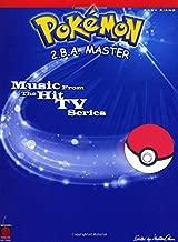 Pokemon - 2.B.A. Master (Piano-Fun!)