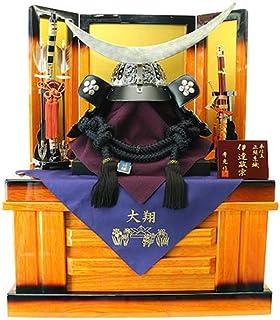 【五月人形】伊達政宗 着用できるコンパクトサイズ収納兜飾り 人形の平安大新 hm12044