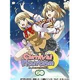 『カーニバル・ファンタズム』2nd Season 初回限定版 [Blu-ray]