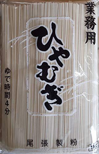 業務用 乾麺 ひやむぎ 1kg 激安 冷麦