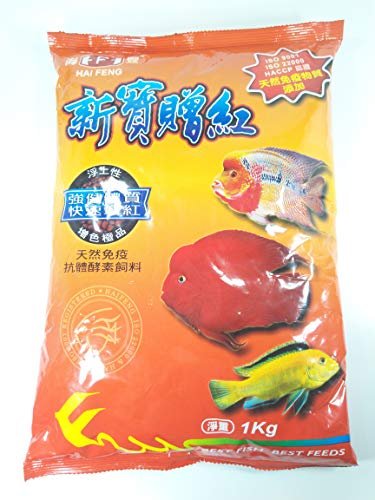Hai Feng Best Food for Red Parrot, Cichlid, Rajah Cichlid & Tropical Fish, N.W. 1 kg, Small Pellet, ISO 22000 & HACCP, ISO 9001 Registered